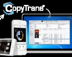 COPYTRANS : Oubliez les synchronisations iTunes